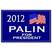 Sarah Palin for president 2012