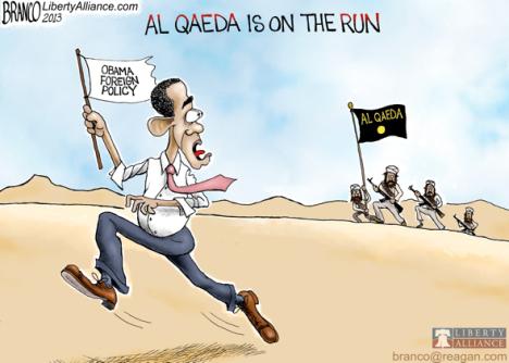 al-qad-run-590-la-wlogo